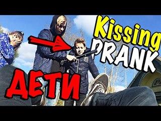 Kissing Prank: ШКОЛЬНИК ПОЛУЧИЛ П*ЗДЫ ОТ БРАТА ДЕВОЧКИ КОТОРУЮ ЦЕЛОВАЛ! НЕ УДАЧНЫЙ ПРАНК! 18+