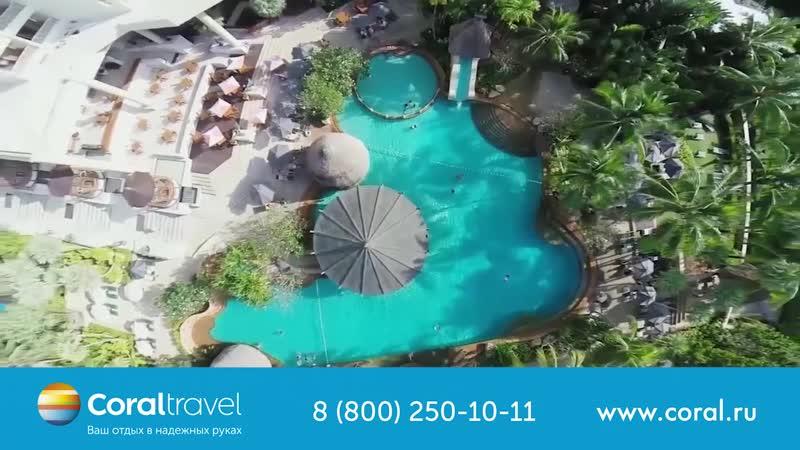Welcome to Mövenpick Resort Spa Karon Beach (Таиланд, Пхукет)