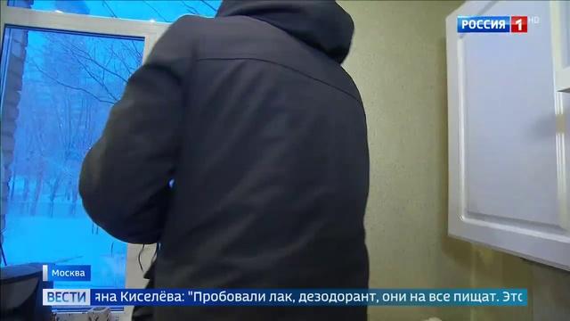 Вести-Москва • Вести-Москва. Эфир от 22.01.2019 (1125)