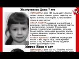 Добровольцы отряда «Лиза Алерт» http://ulpravda.ru