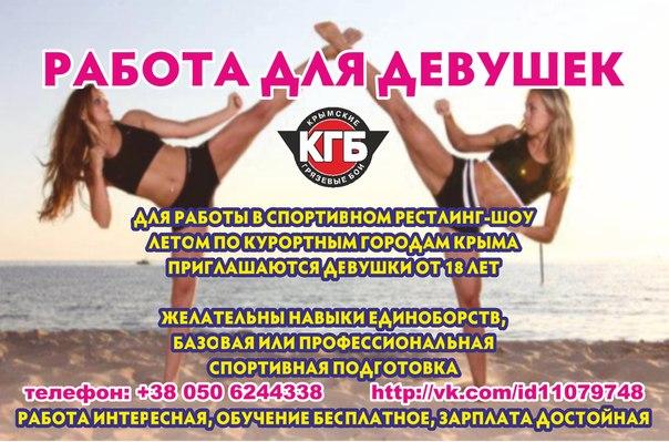 cs323722.vk.me/v323722748/c860/uugoklkh54s.jpg
