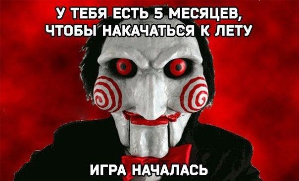 Фото №456244563 со страницы Yuri Dolotov