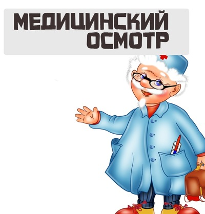 Где в чебоксарах можно купить медицинскую книжку киров сделаю временную регистрацию