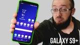 Samsung Galaxy S9+ Распаковка и Обзор. Идеальный Самсунг!