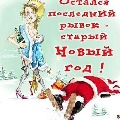 Олег Сумин, 26 августа 1976, Набережные Челны, id198249536