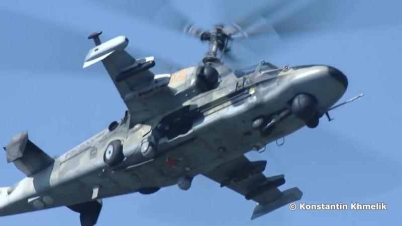 Ка-52 МАКС 2013 Ka-52 MAKS 2013