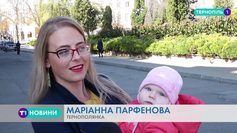 Якими незвичними іменами називають дітей на Тернопільщині