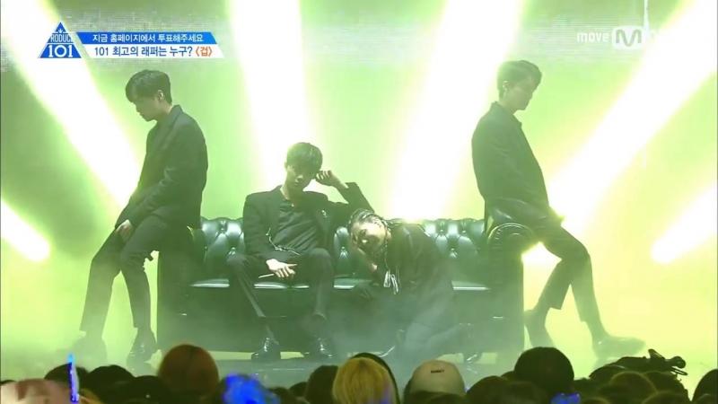 PRODUCE 101 season2 [6회] ′진심이 담긴 가사′ 겁나유ㅣMINO ♬겁 @포지션 평가 170512 EP.6