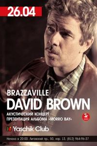 Дэвид Браун/BRAZZAVILLE клуб Ящик 26.04