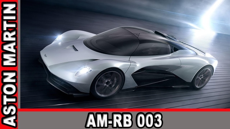 Aston Martin AM-RB 003 | AUTO WORLD. RU