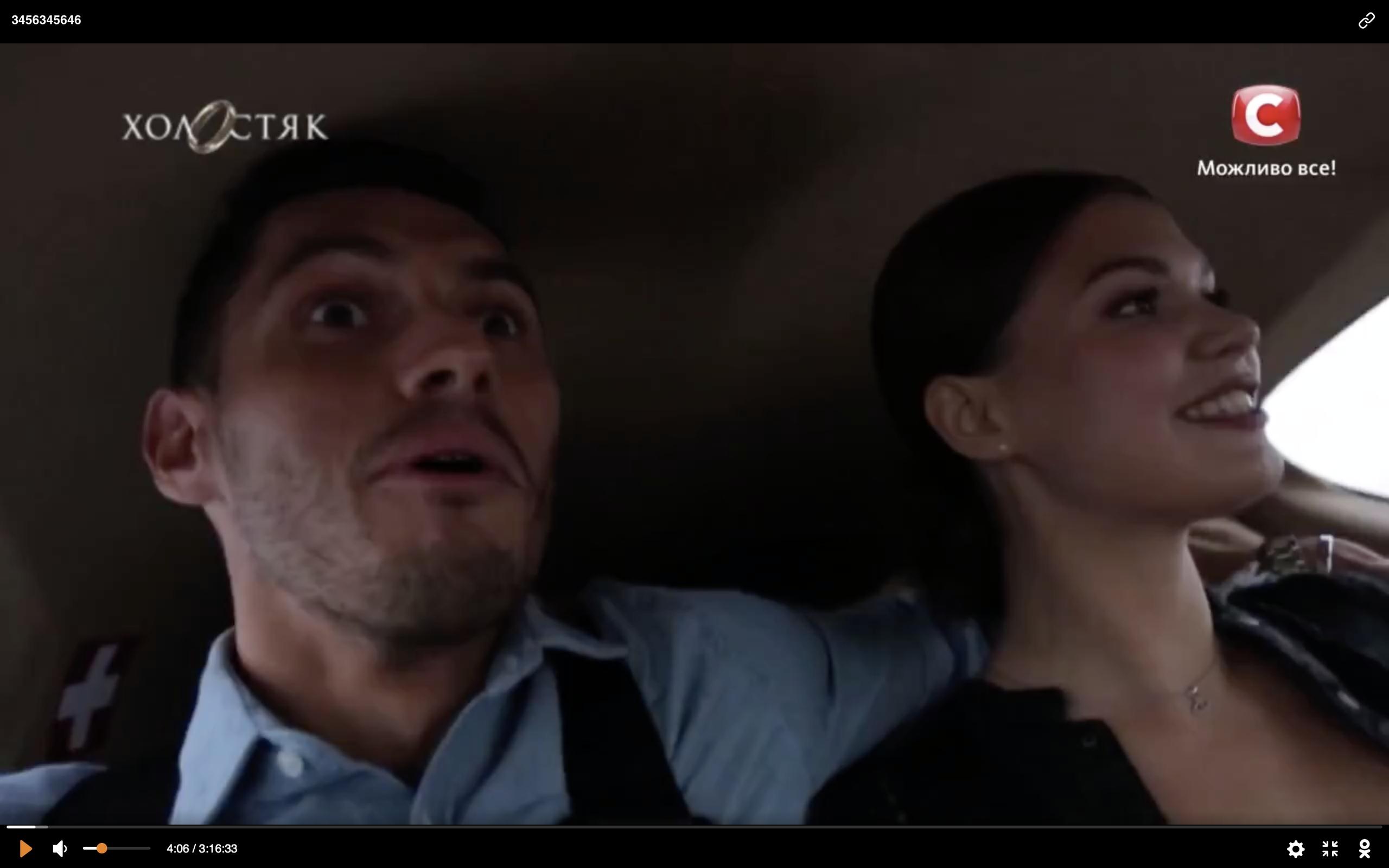 Bachelor Ukraine - Season 9 - Nikita Dobrynin - *Sleuthing Spoilers* - Page 10 GycW6fQQESM