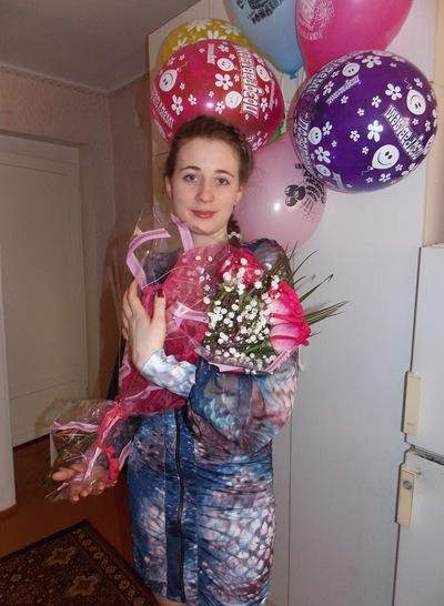 Оксана Якупова, 29 января 1989, Анжеро-Судженск, id121085134
