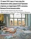Александр Юрганов фото #18
