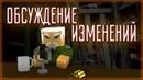 Блокада - Глобалка / Турнир NGL / Деньги на ПК