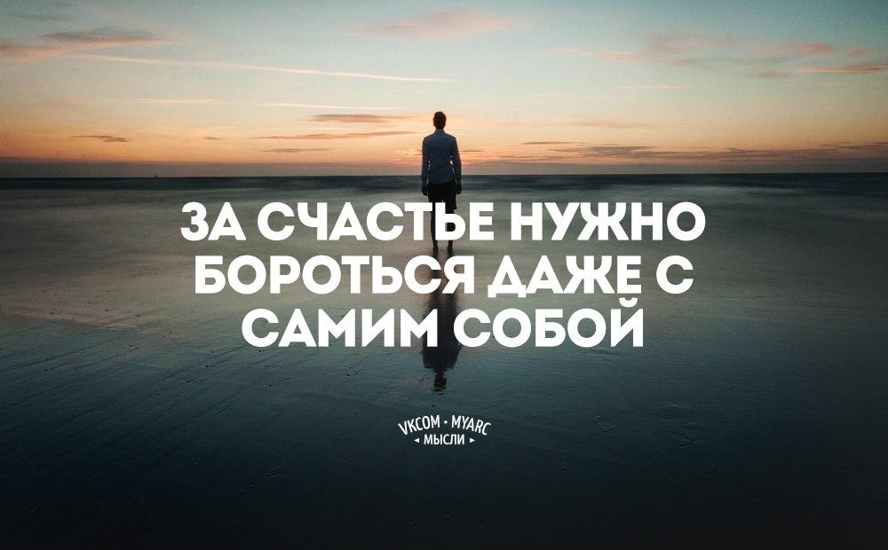 Uliannka: на пути к достижению цели - Дневники - Женский форум ...