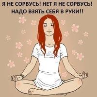 Алина Малинина, 5 мая 1993, Москва, id64437655