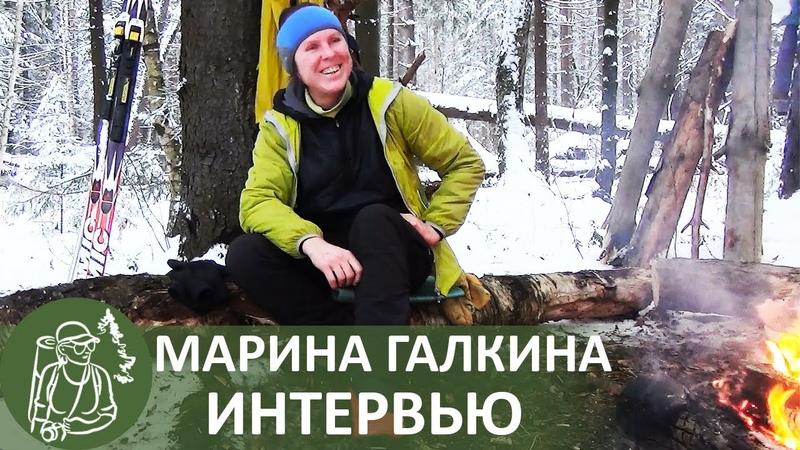 💬 Телемост: интервью с Мариной Галкиной о Чукотке и не только — ответы на вопросы зрителей