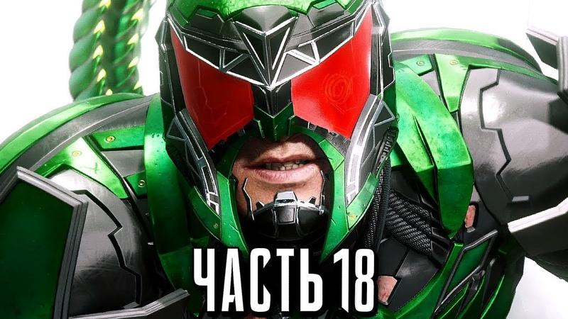 Человек-Паук PS4 Прохождение - Часть 18 - НОСОРОГ / СКОРПИОН