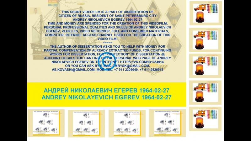 2018-09-20-13-31-52 Трущобы Кронверксий Зверинская Тр. пробки УЖАС