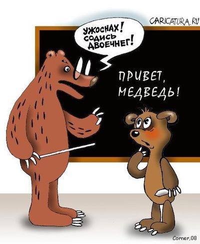 тесты по русскому языку 8 класс книгина мп ответы