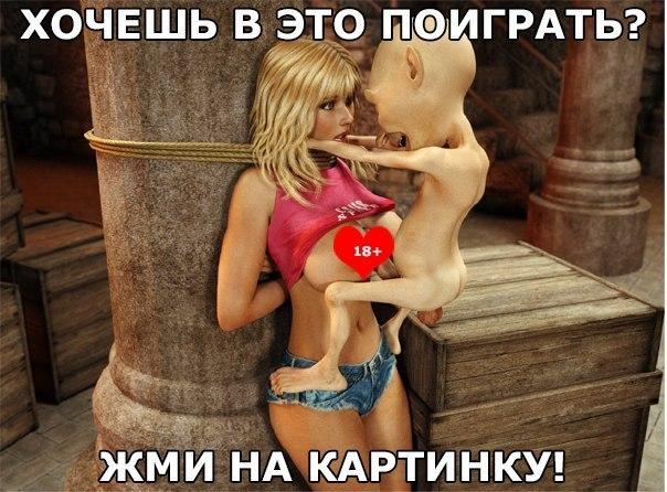 Самая лучьшая секс игра