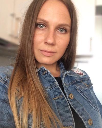 Анюта Демидова