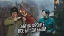 ⛔ Ольга Погодина и советские женщины | Неизвестная правда про войну [SciPie]