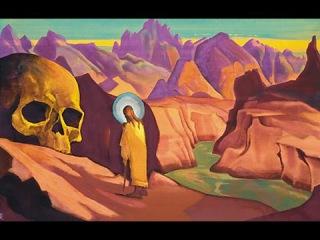 Николай Рерих.Пророчества в картинах.Тайные знаки