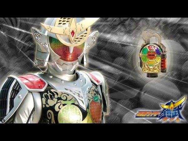 Just Live More (Kamen Rider Gaim Opening) HD