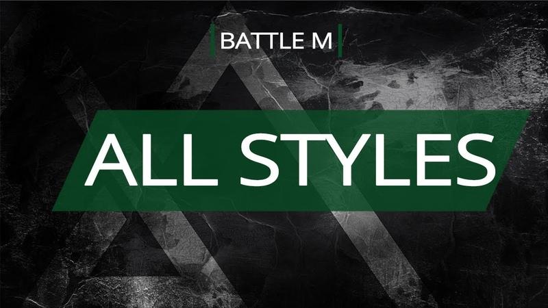 Battle M | ALL STYLES | Тонких Никита vs Sairento (win)