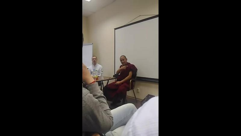 Буддизм.Лекция о пустоте. Бседу ведёт Геше Нгаванг Тугдже.