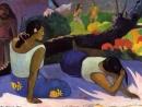 В мире искусства Мир Таити в постимпрессионизме Поля Гогена