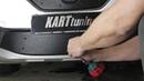 Зимняя заглушка КАРТ для Renault Kaptur нижняя