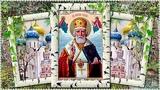 Всех с праздником св.Николая