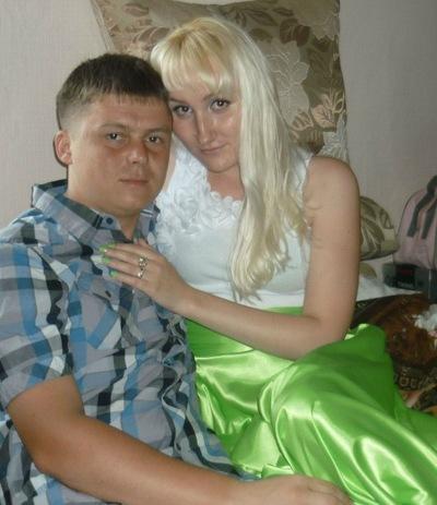Евгений Гейс, 12 апреля , Омск, id118893683
