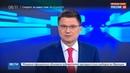 Новости на Россия 24 • Катя Лель попала в хорошую компанию на Миротворце
