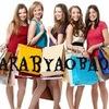 Arab Taobao