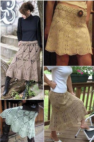 Оригинальная вязаная юбка и схемы вязания юбки. Если вы появитесь в таком велико...