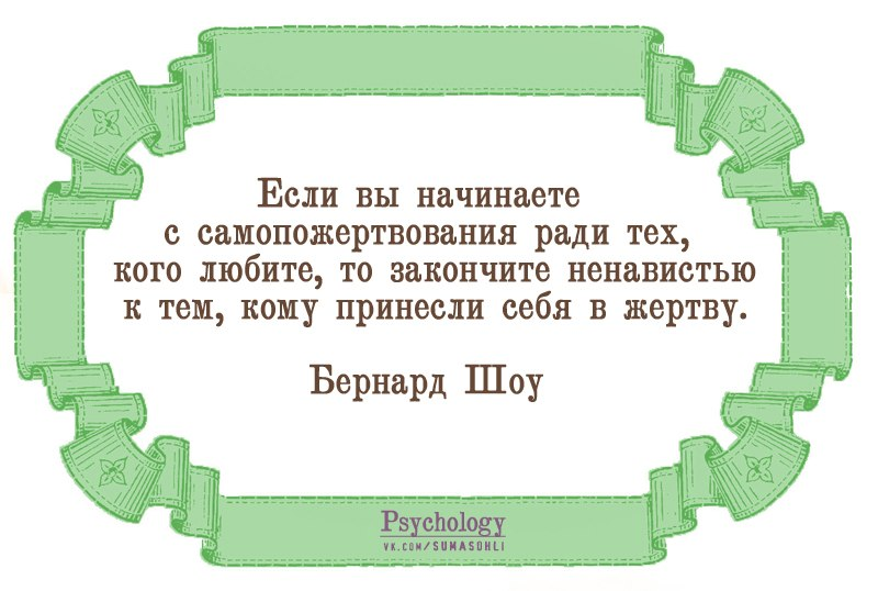 http://cs309122.vk.me/v309122852/8806/JNpvuQot2xc.jpg