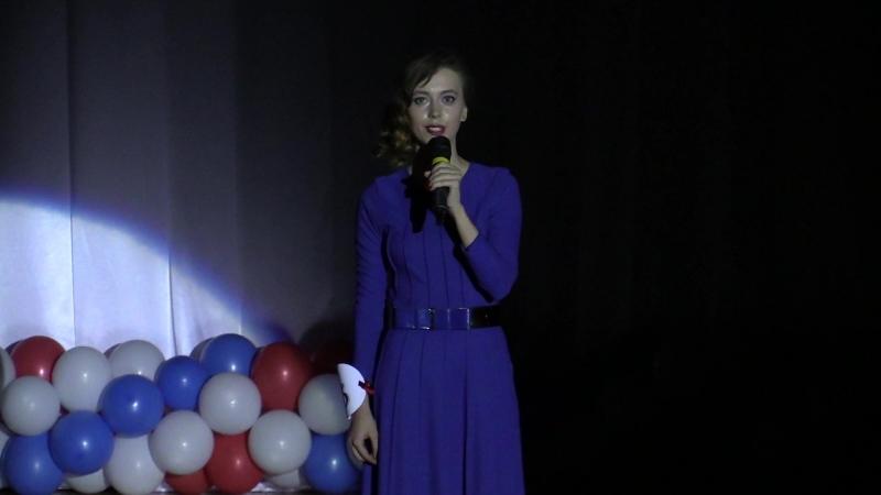 Малахова Мария Мистер и Мисс ИИТиЕН 2018
