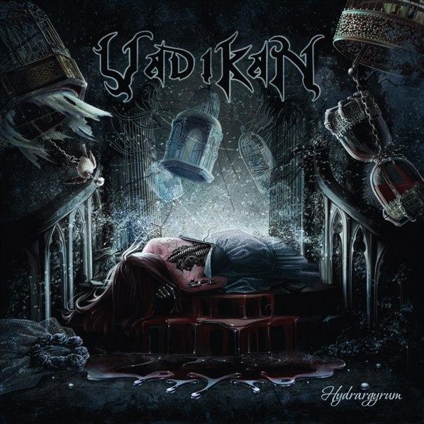 Вышел дебютный альбом VADIKAN - Hydrargyrum (2013)