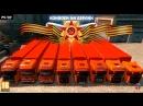 Euro Truck Simulator 2 МУЛЬТИПЛЕЕР ☆ На Берлин ☆ Самый масштабный конвой