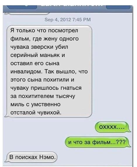 http://cs406631.vk.me/v406631505/2d2e/0hrAf2EGz_8.jpg