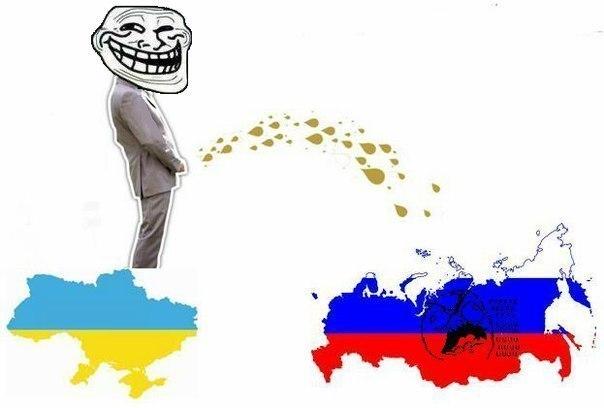 Україна це моя країна