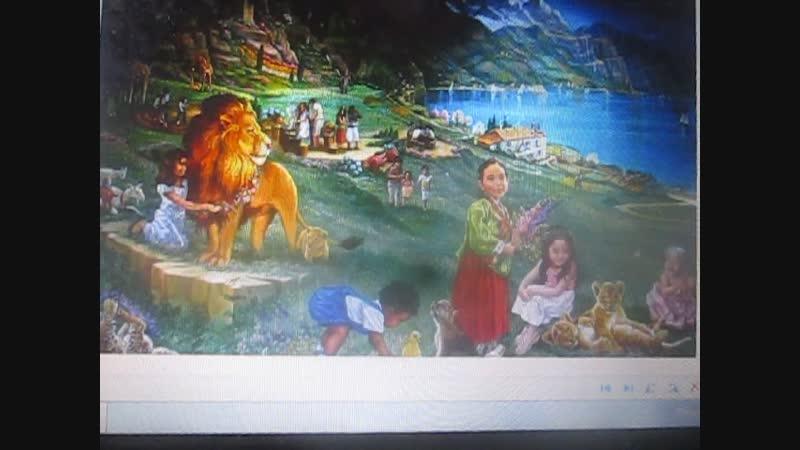 Картинка Нового мира глазами веры моя авторская песня о сегодняшнем и грядущем !