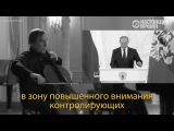 Путин говорит о борьбе с коррупцией и офшорами под аккомпанемент Ролдугина