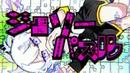 [Kasane Teto cover] - ジグソーパズル (Jigsaw Puzzle)