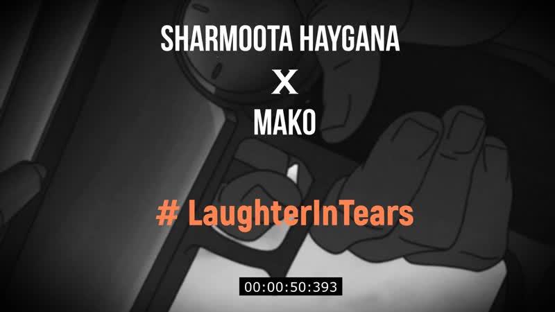 Sharmoota Haygana x Mako - LaughterInTears(Bass boost)