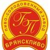 """Пиво-солодовенный завод """"Брянскпиво"""""""