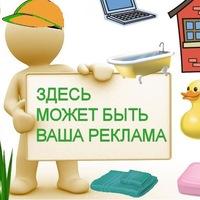 ebc15070ee155 Доска Объявления Питер|Реклама|Санкт-Петербург | ВКонтакте